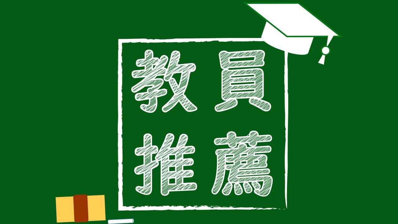 2020年度・秋学期「教員推薦図書」コーナー設置について