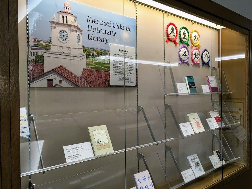 「先生の新刊図書案内」公開中!(2021年4月)