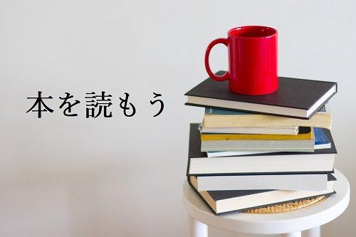 (神戸三田) 夏の特集コーナー「本を読もう」開催中!